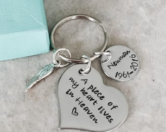A piece of my heart lives in heaven personalized keychain custom jewelry monogrammed remembrance jewelry keychain loss of parent sale