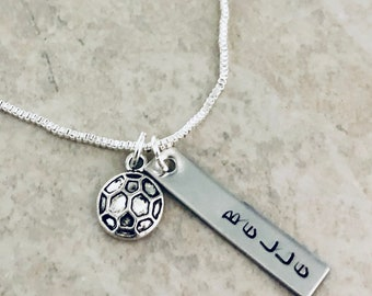 Personalized soccer ball necklace soccer team gift soccer coach gift for team monogrammed necklace with name and soccer ball charm jewelry