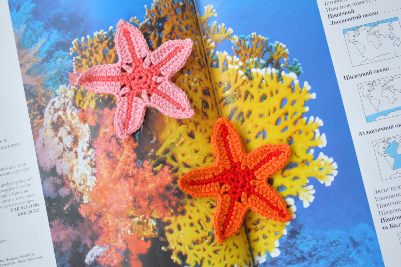 Crochet Applique Starfish Beach Theme Embellishments Crocheted Etsy