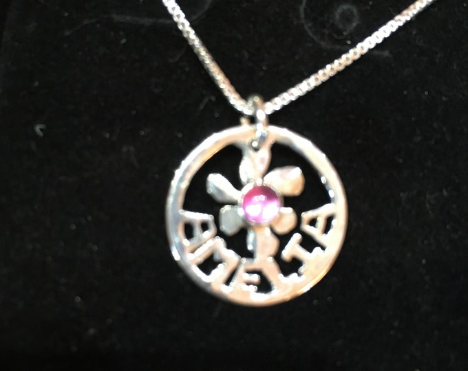 Name necklace w/birthstone w/sterling silver chain