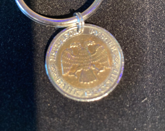 Russia coin charm or key ring