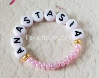 Baby ID Bracelet Newborn Size Jewelry, Baby Name Bracelet Personalized Keepsake Baby Anklet Baby Jewelry First Photos Baby Gift