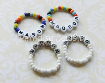 Personalized White Baby ID Bracelet Set Identical Twin Boys Girls Newborn Size Stretch Bracelet New Baby Baptism Gift Name ID Bracelets