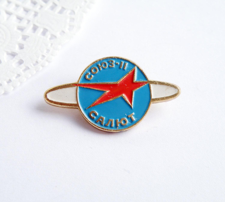 Venera-10 Venus Lander Space Spacecraft Vintage Russian Soviet USSR Pin Badge
