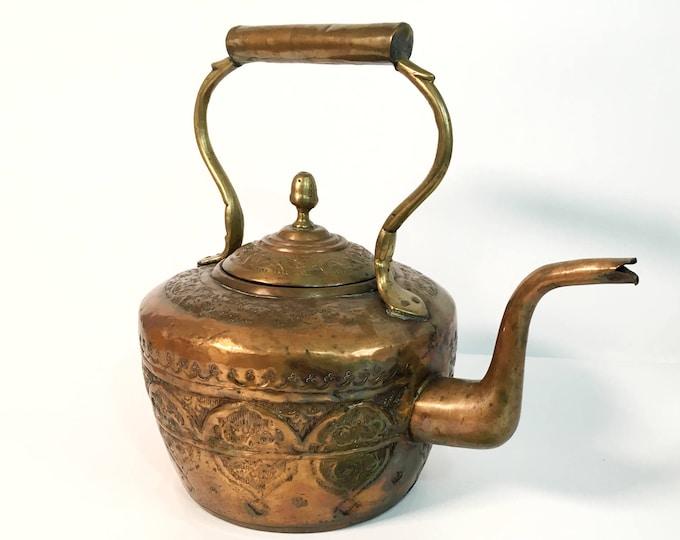 Vintage Antique Copper & Brass Water Kettle Moraccan Embossed Large Water Kettle Antique Retro Tea Kettle - High Handle Ornate Design