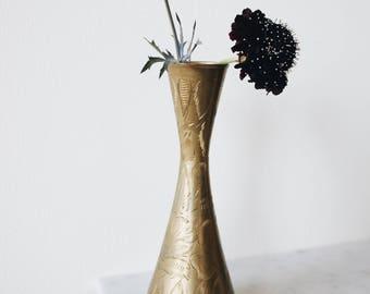 Vintage Indian brass vase | Mid century engraved brass vase | Vintage boho bud vase | Brass India flower vase