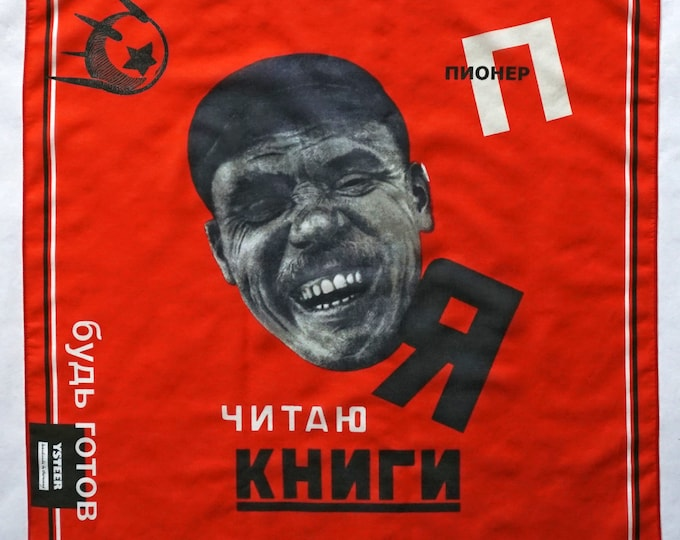 I READ BOOKS Scarf, Bandanas, Silk, Cotton, constructivism, Communism, Revolution, digital print, Soviet Union, workers posters, Rodtschenko