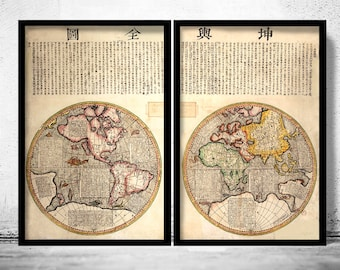 Beautiful chinese World Map 1674 (2 pieces)