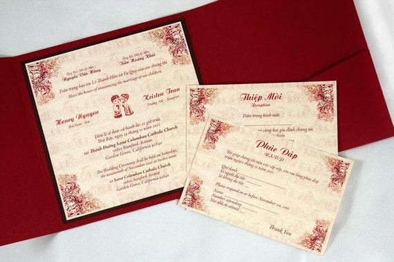 Dwujęzyczny Angielski I Wietnamski Tradycji Zaproszenia ślubne Etsy