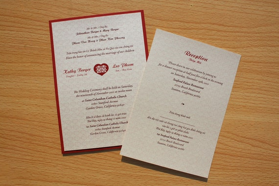 Bilingual English And Vietnamese Oriental Chinese Double Happiness Inside A Heart Symbol Wedding Invitations Suite 5 X 7 Panel Pocket
