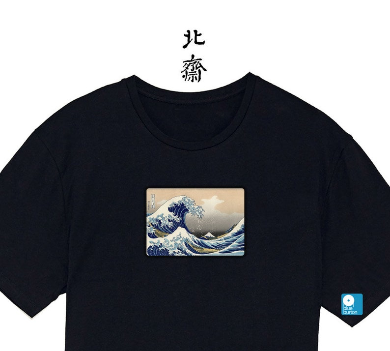 074c8d5845b50d The Great Wave off Kanagawa Shirt Valentine s Day Gift
