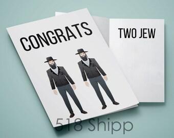 Congratulations Two Jew - Congrats Funny Card