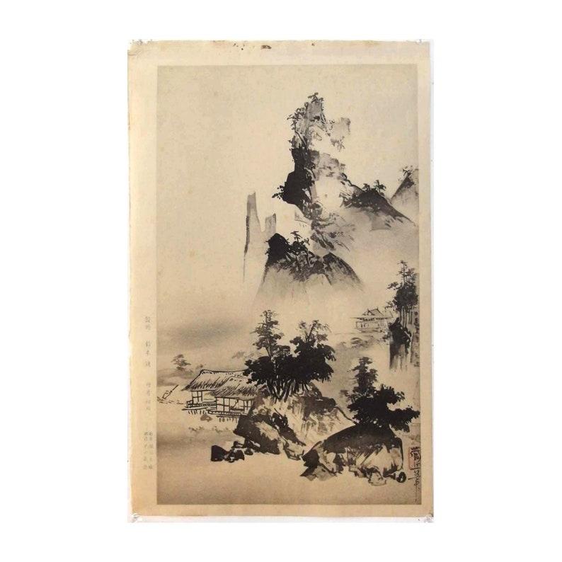 Suiboku-ga Ink Painting Sumi-e FABULOUS Mountain LANDSCAPE Handmade Woodblock Print Zokyu Gakuo Asian Art Woodcut Zokyu Gakuo