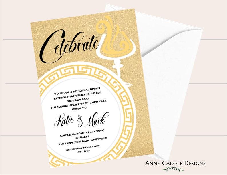 Greek Key Pattern Invitation Rehearsal Dinner Anniversary Party Birthday Wedding Shower
