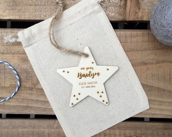On your Baptism Personalised Star