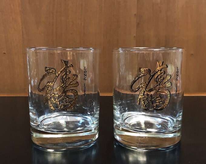 "Pair of Mid Century Modern ""Long Life"" Low Ball Tumbers / Bar Glasses"