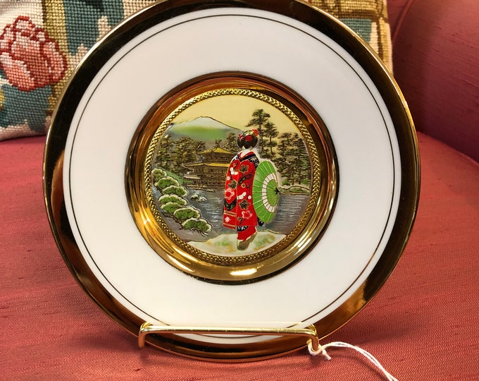 Mid Century Japanese Chokin Plate with Geisha Decoration and  24KT Gold Edged Rim
