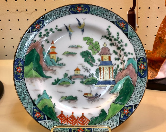 """Crown Staffordshire England Bone China 7 1/8"""" Chinese Willow Decorative Chinoiserie Plate"""