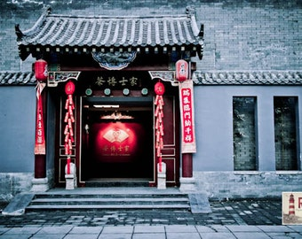 China Photography, Beijing Photograph, Tea House