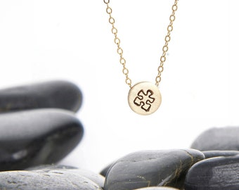 Small Puzzle Piece Sliding Charm Necklace