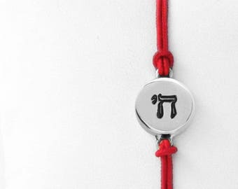 Chai Friendship Bracelet