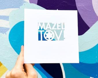 Mazel Tov Card, Bar Mitzvah, Bat Mitzvah, Wedding, Hand Cut Card