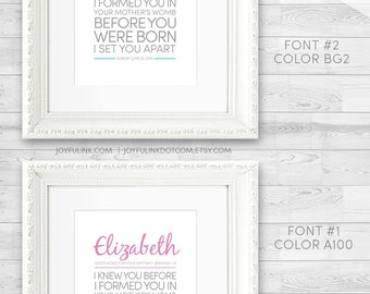 Baptism Gift Personalized Bible Verse Wall Art. Printable Keepsake. Jeremiah 1:5 I knew you before I formed you. Name Date Size Color Font