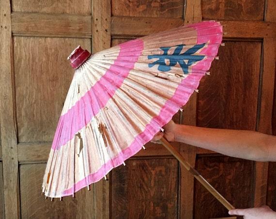 Vintage Paper Parasol, Paper Umbrella, Vintage Parasol Umbrella, Wedding Parasol Decor
