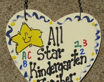 Kindergarten Teacher Gifts All Star Kindergarten Teacher