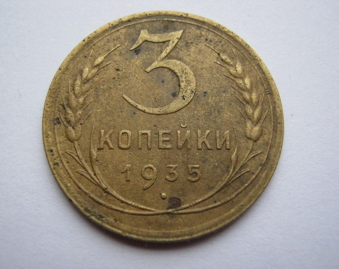 Soviet USSR coin 3 Kopeks 1935