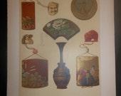 1883 Chromolithograph Japanese Sagemono Netsuke Persian Vase Medicine Box Beads - Original Chromolithograph
