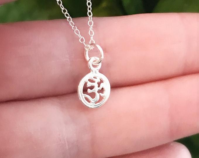 Sterling Silver Om Choker, Ohm Yoga Necklace, 14k Gold Filled or Sterling Silver Meditation Necklace, Chakra Jewelry, #679/#778