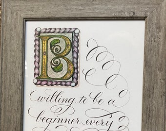 Encouraging Calligraphy Be a Beginner Every Morning Printable wall art