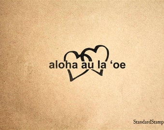 Aloha rubber stamp | Etsy