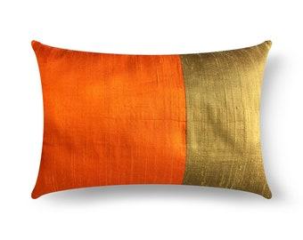 Burnt Orange + Hazel Silk Lumbar Pillow, Decorative Pillow Cover, Living Room Decor, Lumbar Cushion Cover, House Warming Gift, Gift for MoM
