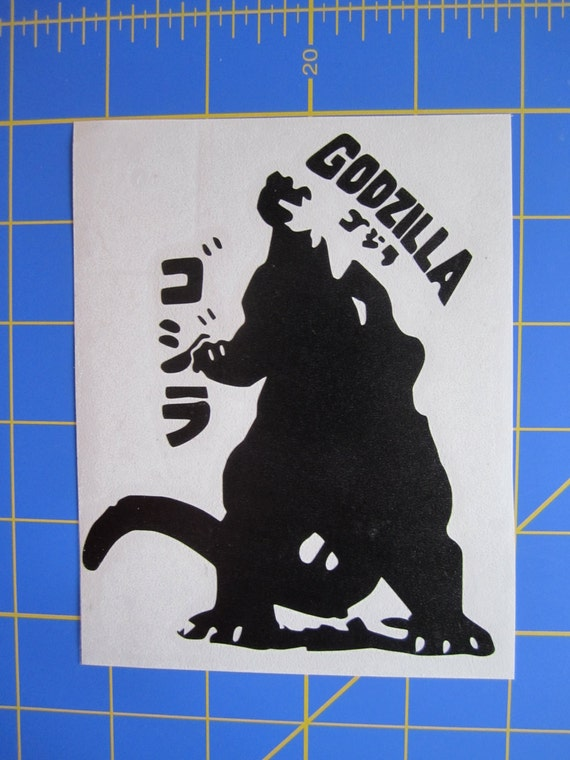 Godzilla Sticker 11x13 Any Color King Ghidorah #2 Decal