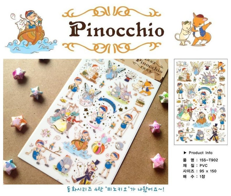Grimm puppet story Pinocchio sticker Gold Foil handmade DIY card birthday  gift 2016 bag wrapping princess doll kids baby fairy tale story