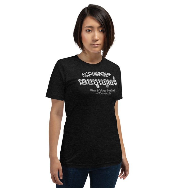 CamboFest Cambodia Film Festival  1st Edition T-Shirt image 0