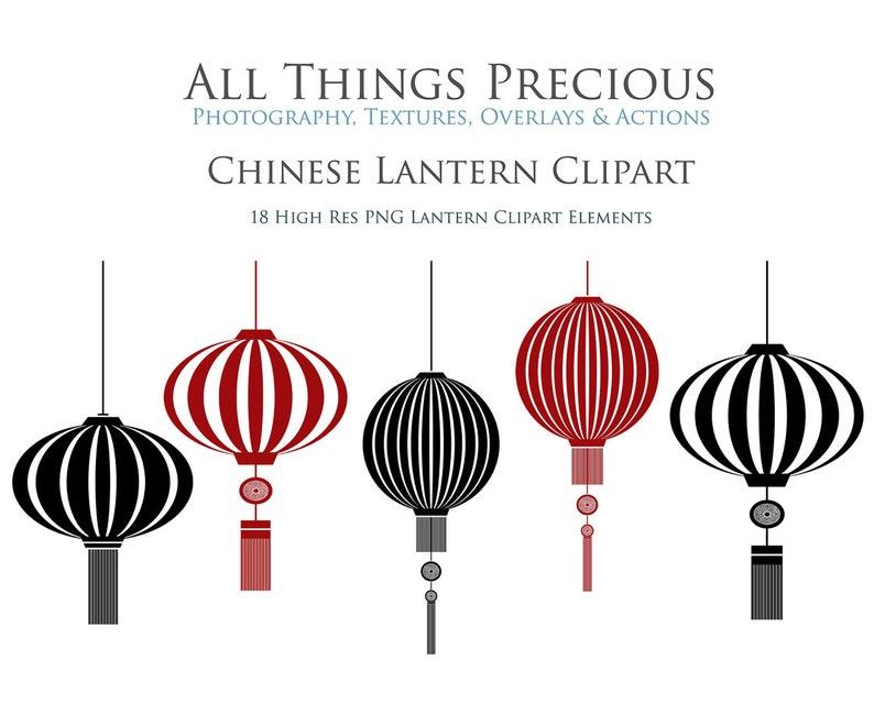 18 High Res CLIPART Chinese LANTERNS  PNG  Elements  scrapbooking  card making  digital art  Asian  Light  Pattern
