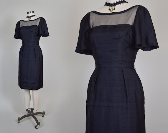 1950's Illusion Bust Cocktail Dress | 1950s Illusion Bust Dress