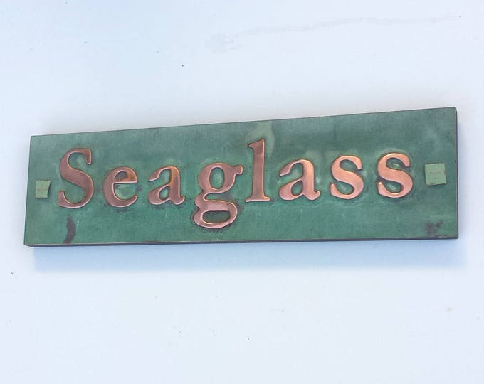 "Traditional Copper Sign Plaque 1""/25mm characters in Garamond on one or two lines, plywood backed for easy stucco brick fitting d"