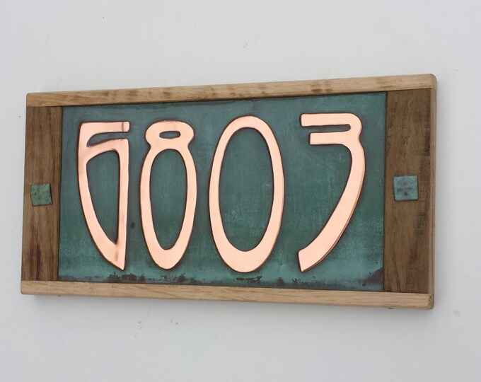 "Art Nouveau house address plaque Oak framed and Copper, 4x nos 3""/75mm, 4""/100mm high d"