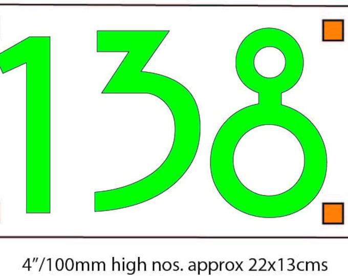 "Floating Mission Mackintosh 4""/100 mm high house numbers on backboard  in polished, hammered or brushed copper  d5u"