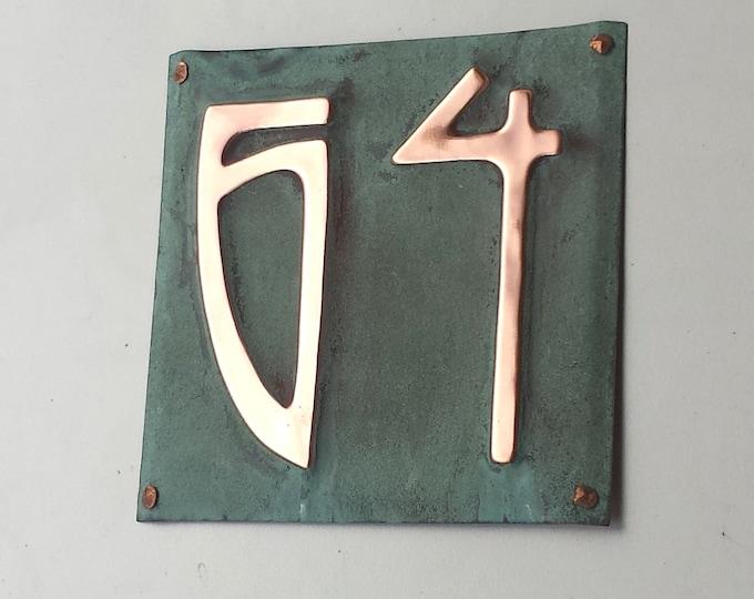 "Art Nouveau Copper address Plaque, 3""/75mm, 4""/100mm high numbers, 1 - 6 nos, marine lacquer g"