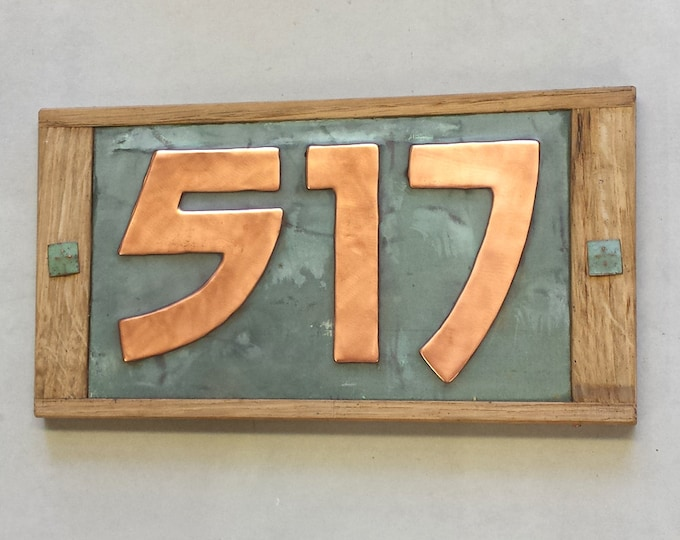 """Copper Arts and Crafts Style plaque with Oak Wood frame 3x numbers 3""""/75mm or 4""""/100mm  in Bala font d"""