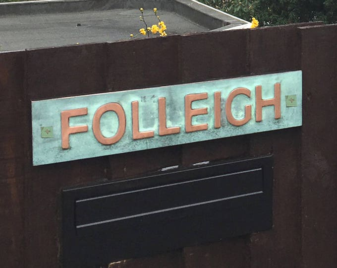 """Patinated Copper House Address Plaque, 2"""" high characters, 1 or 2 lines - plywood backed,  modern Antigoni font,  polished and laquered e"""
