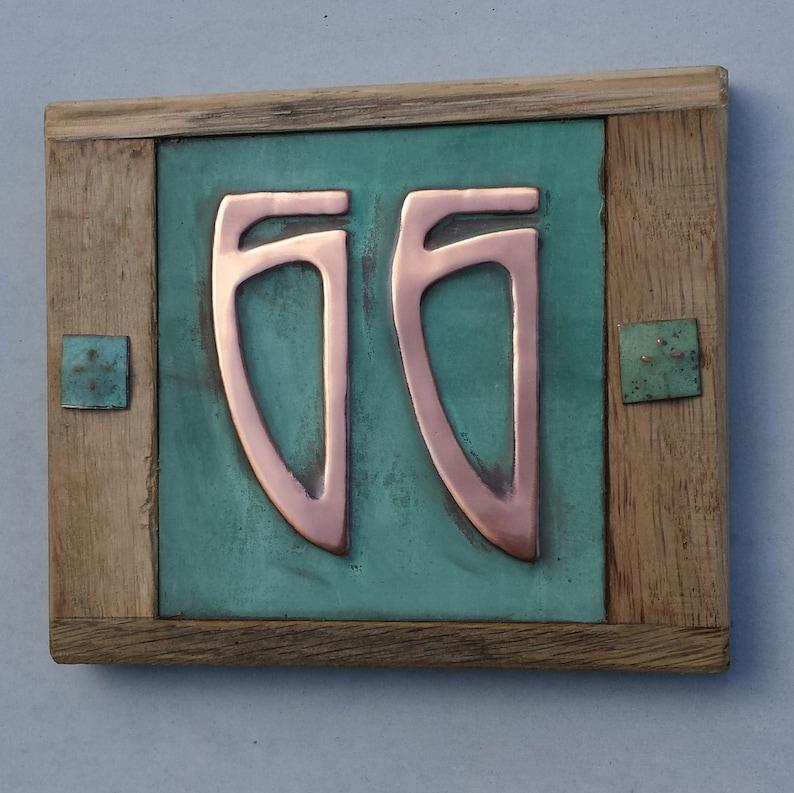 Art Nouveau green Copper and Oak Plaque 2x nos. 3/75mm image 0