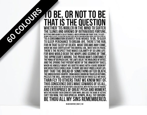 Hamlets Soliloquy To Be Or Not To Be Shakespeare Art Print Shakespeare Plays Subway Art Print Theatre Poster Literary Art Decor