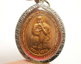 Luangpoo Wat Groakgrak Buddha Yant coin pendant blessed in 1959 2502 BE bring peaceful life wealth success lucky good health amulet locket
