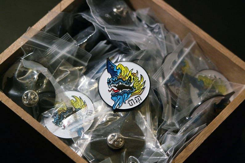 Naga Soft Enamel Pin image 0